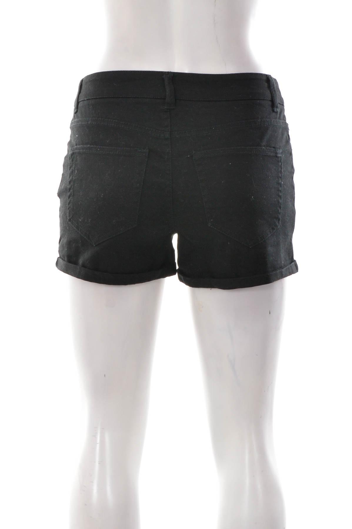 Female shorts - AMISU - 1