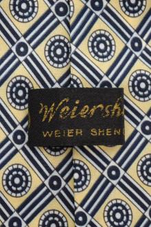 Weiersheny back