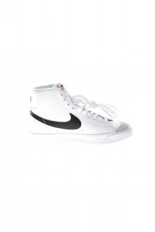 Nike back